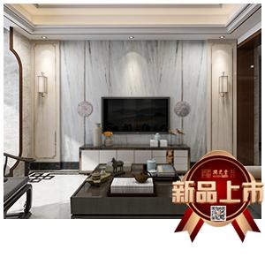 RZT-2019-181(不透光)